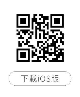 TKLAB 官方APP-iOS連結
