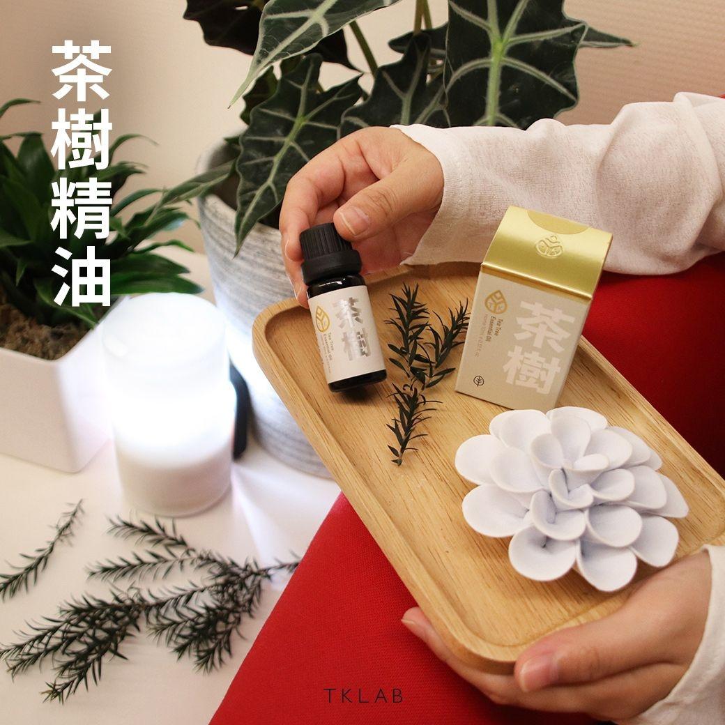 【茶樹精油的功效以及8種使用方式,另外再告訴你使用茶樹精油要注意什麼?!】