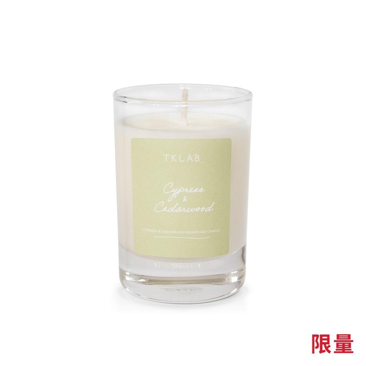 絲柏與雪松香氛手工蠟燭