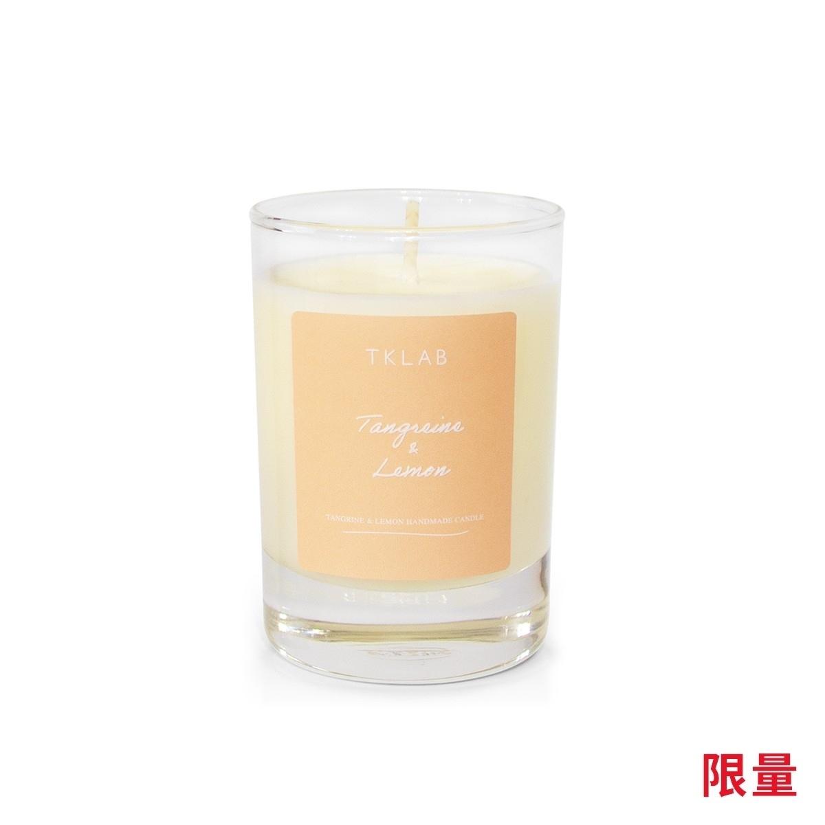柑橘與青檸香氛手工蠟燭