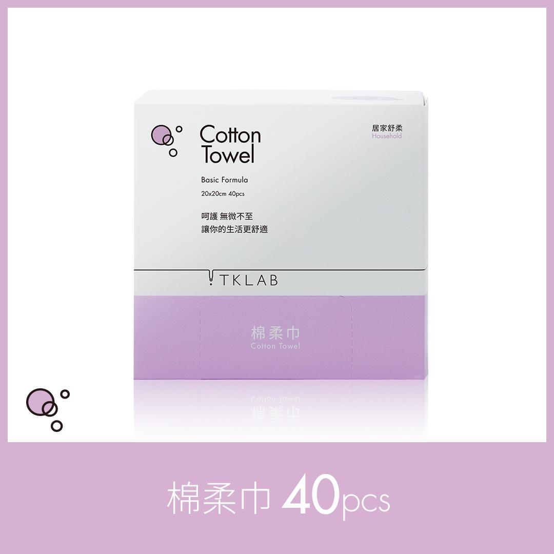 棉柔巾(限購5盒)