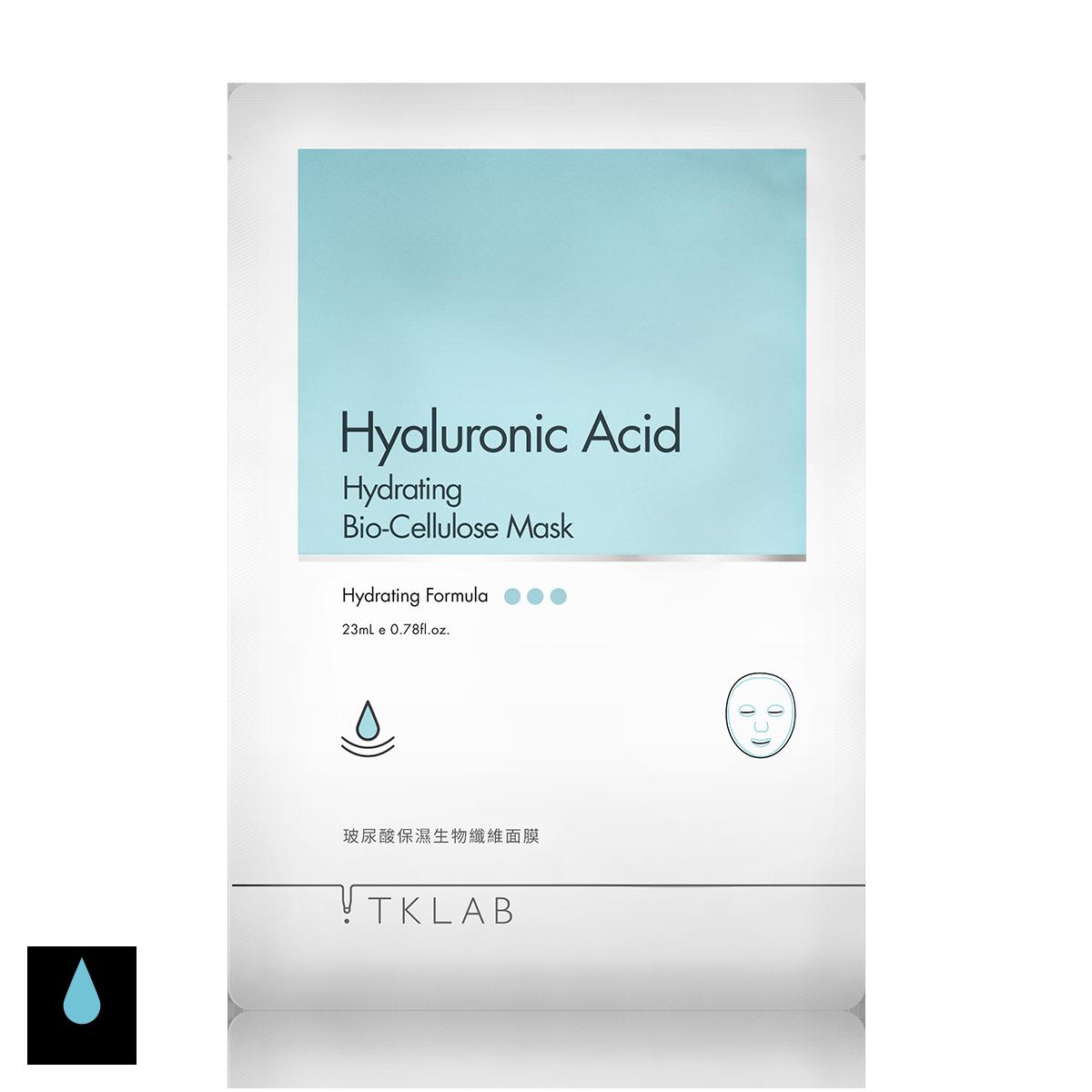 玻尿酸保濕生物纖維面膜