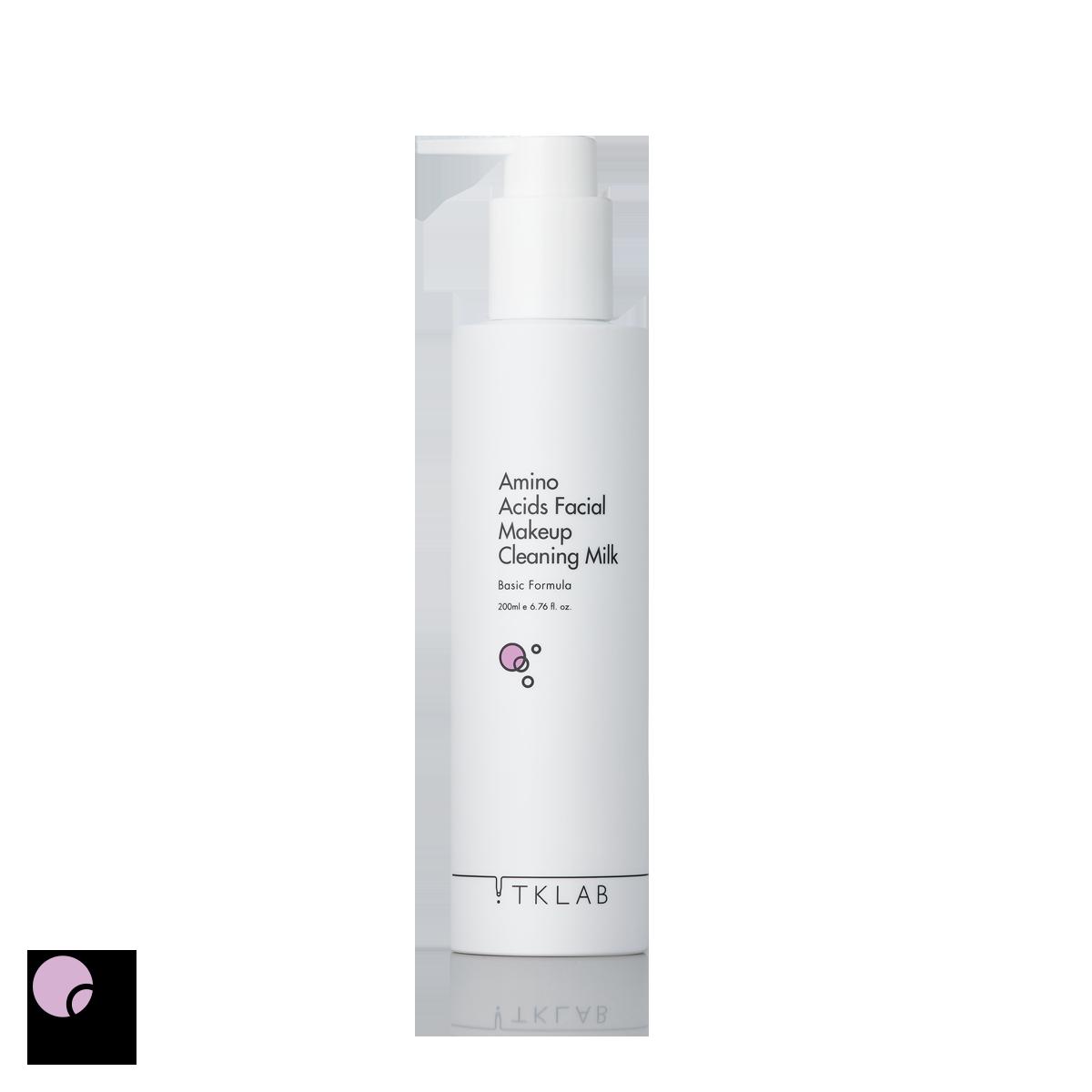 氨基酸溫和卸妝乳