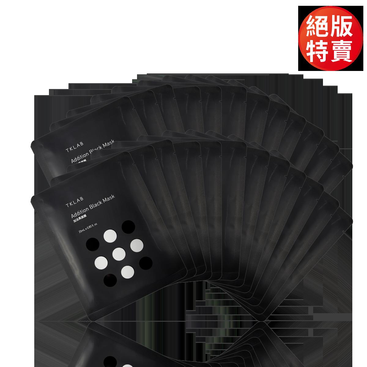 竹炭黑面膜(2包組/24片)