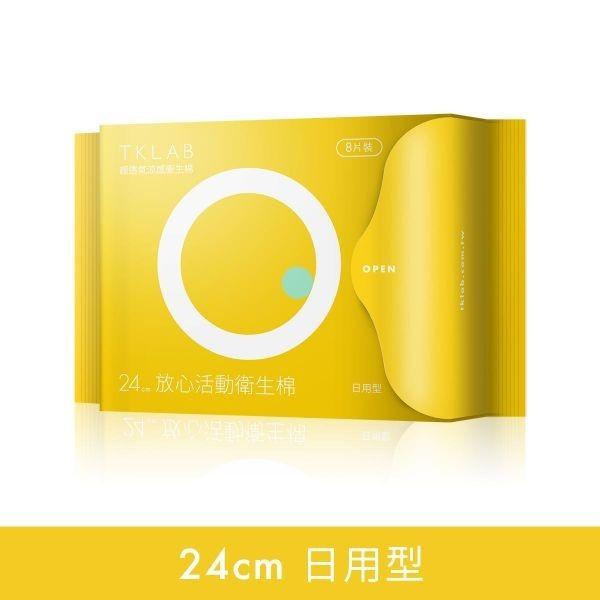 24cm放心活動衛生棉