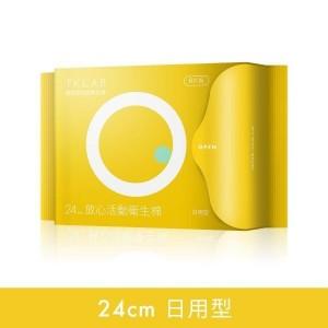 【買1送1】24cm放心活動衛生棉