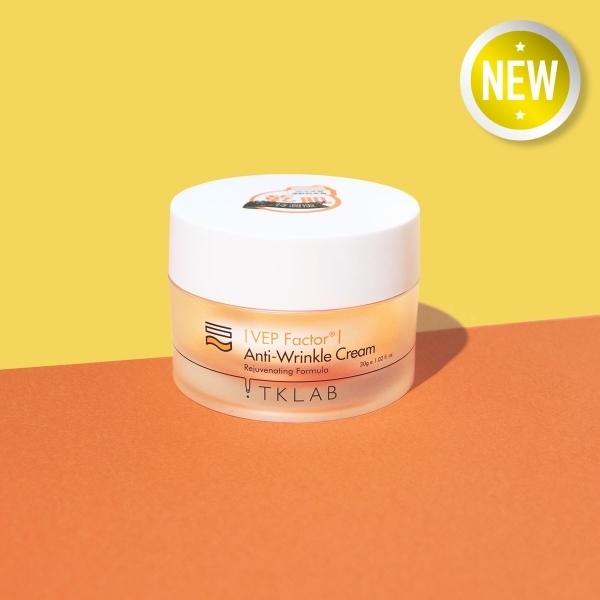 新品-多肽凍齡抗皺輕乳霜(乾肌特潤版)
